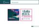 宝马线上娱乐app登录vi终稿-89