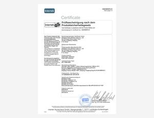 电链锯gs证书