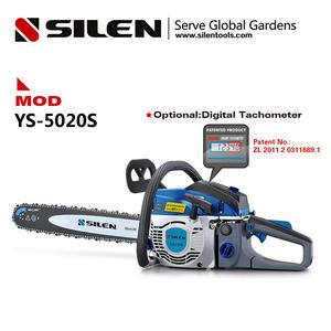 Strom Series YS-5020S