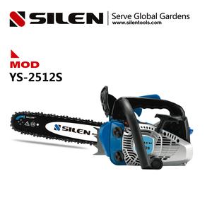 Strom Series YS-2512S