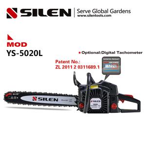 Ranger Series YS-5020L