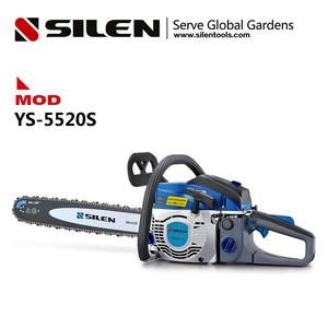 Strom Series YS-5520S