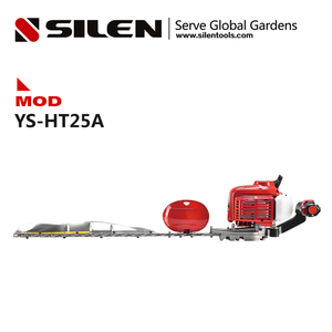 Hedge Trimmer HT25A