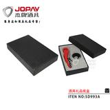 纸盒类商务礼品 -SD993A