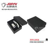 纸盒类商务礼品 -SD994A