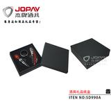 纸盒类商务礼品 -SD990A
