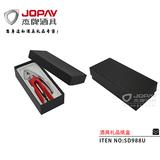 纸盒类商务礼品 -SD988U