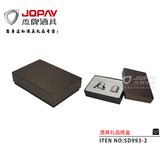 纸盒类商务礼品 -SD993-2