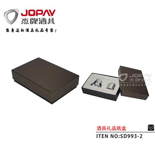 纸盒类商务礼品-SD993-2