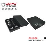 纸盒类商务礼品 -SD994-3A