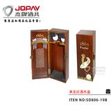 单支红酒木盒 -SD806-19B