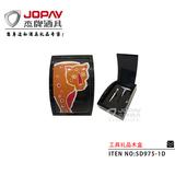 木盒类商务礼品 -SD975-1D