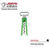 简易开瓶器 -SD24A