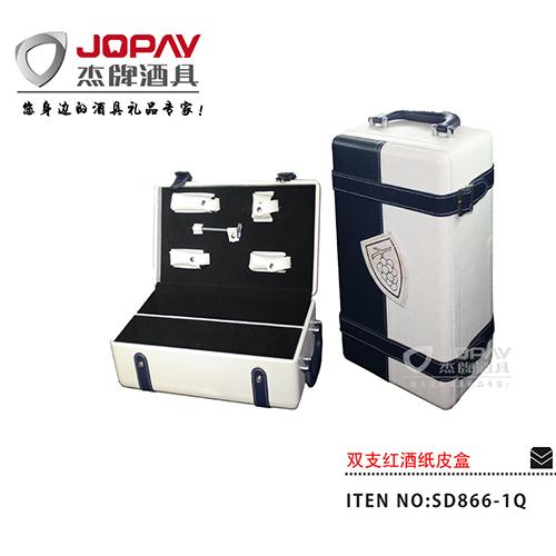 双支红酒皮盒-SD866-1Q