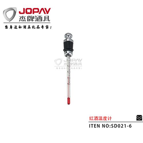 红酒温度计-SD021-6