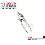 核桃[螃蟹]夹-SD212F