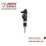 [水晶]玻璃酒塞 -SD06-36S