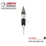 锌合金酒塞 -SD06-24D