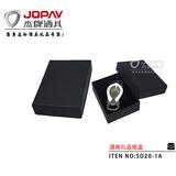 纸盒类商务礼品 -SD20-1A