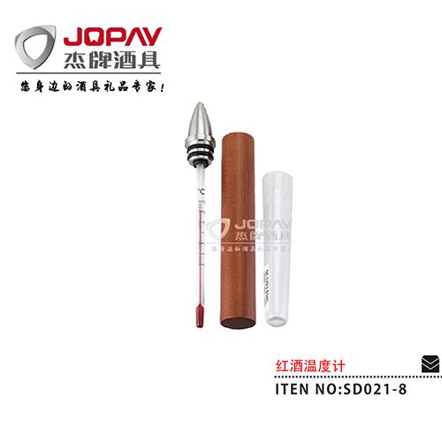 红酒温度计-SD021-8
