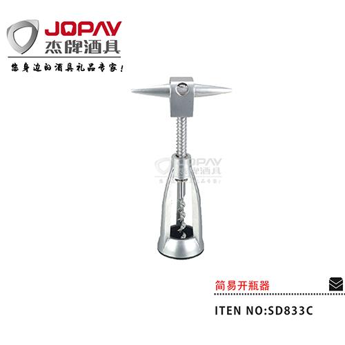 简易开瓶器-SD833C