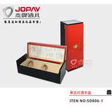 单支红酒木盒 -SD806-1