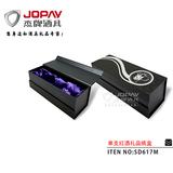纸盒类商务礼品 -SD617M