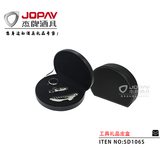 皮盒类商务礼品 -SD106S