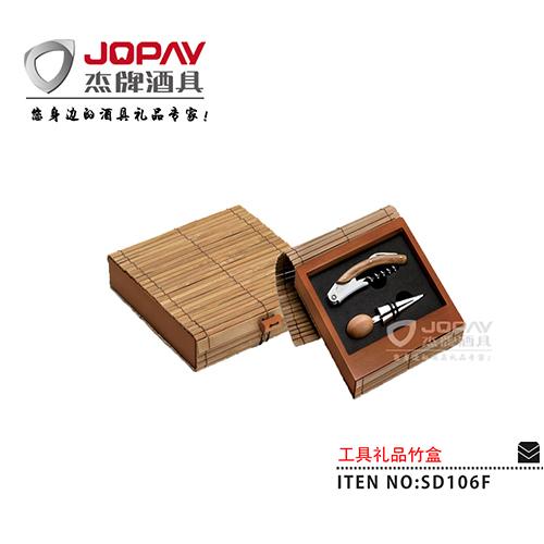 木盒类商务礼品-SD106F