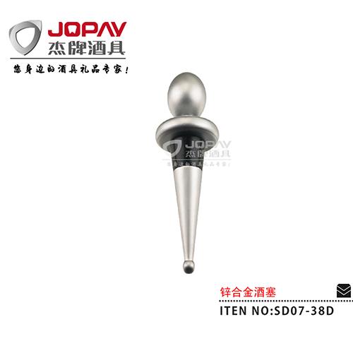 锌合金酒塞-SD07-38D