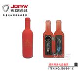 酒具类商务礼品 -SD950-1C