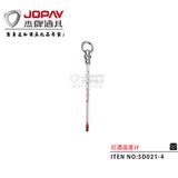红酒温度计 -SD021-4