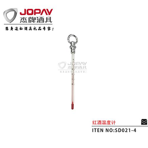 红酒温度计-SD021-4