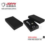 纸盒类商务礼品 -SD20-5G