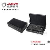 皮盒类商务礼品 -SD106H