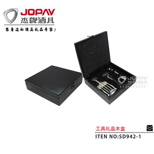 木盒类商务礼品-SD942-1
