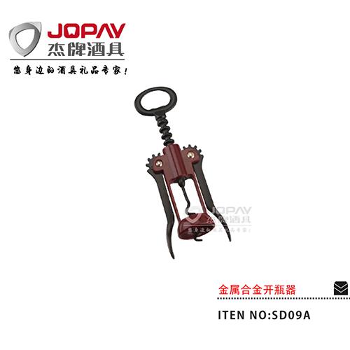 金属合金开瓶器-SD09A