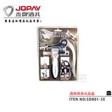 酒具类商务礼品 -SD801-3E