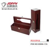 单支红酒木盒 -SD806-17A