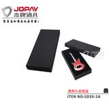 纸盒类商务礼品 -SD20-2A