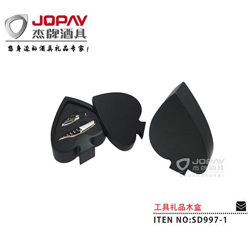 木盒类商务礼品-SD997-1