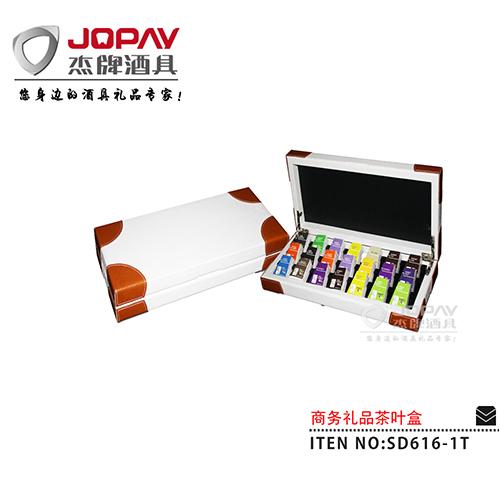 茶盒类商务礼品-SD616-1T