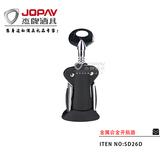 金属合金开瓶器 -SD26D