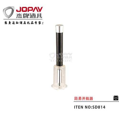 简易开瓶器-SD814