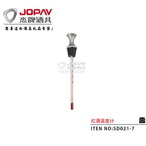 红酒温度计-SD021-7