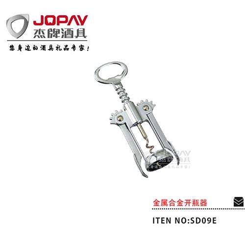 金属合金开瓶器-SD09E