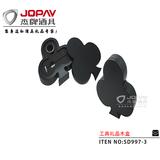 木盒类商务礼品 -SD997-3