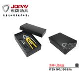 纸盒类商务礼品 -SD988A