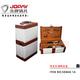 双支红酒皮盒-SD868-1A