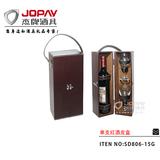 单支红酒皮盒 -SD806-15G